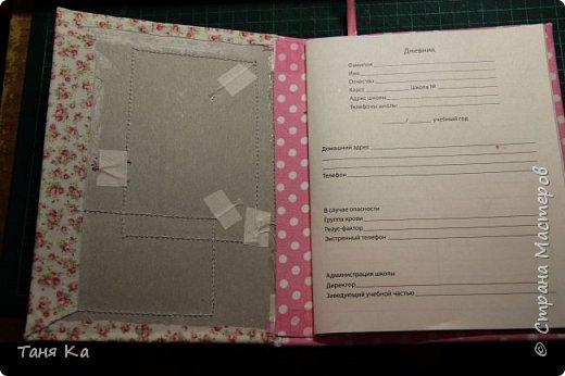 Школьный дневник в новой обложке. МК фото 13