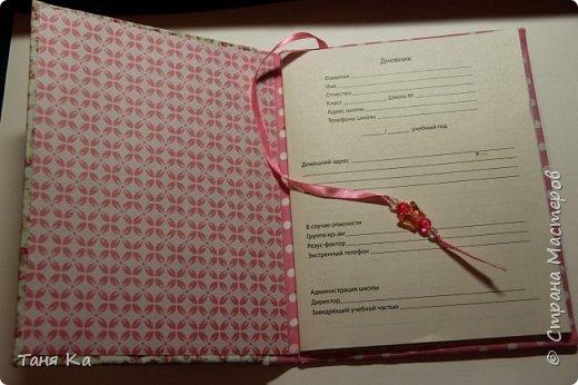 Школьный дневник в новой обложке. МК фото 15