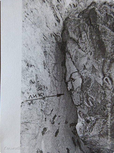 Итак, следуя по Чемальскому тракту, в ходе обзорной экскурсии был предложен для просмотра очень интересный (загадочный!!!) горный объект - огромный валун, застрявший в ущелье. И зовется этот камень Баатыр-Таш, что в переводе означает Богатырь-камень. фото 9