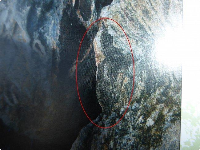 Итак, следуя по Чемальскому тракту, в ходе обзорной экскурсии был предложен для просмотра очень интересный (загадочный!!!) горный объект - огромный валун, застрявший в ущелье. И зовется этот камень Баатыр-Таш, что в переводе означает Богатырь-камень. фото 6