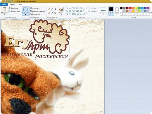Приветствую, друзья! В этом небольшом уроке я покажу, как, без каких либо специальных графических программ, установить логотип на фотографию. А поможет в этом небольшой стандартный графический редактор Paint, он установлен практически на всех компьютерах автоматически.  Итак поехали...   Многие рукодельницы, заказывая у меня разработку логотипа, сталкиваются с проблемой дальнейшего его использования. Как поставить, какая программа нужна, можно ли использовать цветное лого, как поменять размер и т.д. Думаю, многие вспомнят себя.   Появилась идея сделать небольшой МК в котором будет описана простейшая схема установки логотип на фотографию.  Для работы нам понадобятся фотография, на которую хотим установить логотип и сам логотип в формате PNG, это важно!!! Данный формат не содержит фон, он прозрачный.  фото 14