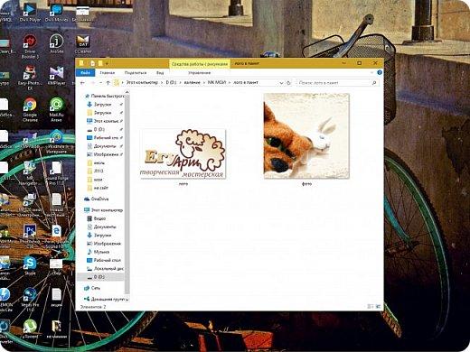 Приветствую, друзья! В этом небольшом уроке я покажу, как, без каких либо специальных графических программ, установить логотип на фотографию. А поможет в этом небольшой стандартный графический редактор Paint, он установлен практически на всех компьютерах автоматически.  Итак поехали...   Многие рукодельницы, заказывая у меня разработку логотипа, сталкиваются с проблемой дальнейшего его использования. Как поставить, какая программа нужна, можно ли использовать цветное лого, как поменять размер и т.д. Думаю, многие вспомнят себя.   Появилась идея сделать небольшой МК в котором будет описана простейшая схема установки логотип на фотографию.  Для работы нам понадобятся фотография, на которую хотим установить логотип и сам логотип в формате PNG, это важно!!! Данный формат не содержит фон, он прозрачный.  фото 1