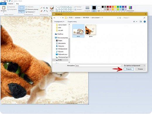 Приветствую, друзья! В этом небольшом уроке я покажу, как, без каких либо специальных графических программ, установить логотип на фотографию. А поможет в этом небольшой стандартный графический редактор Paint, он установлен практически на всех компьютерах автоматически.  Итак поехали...   Многие рукодельницы, заказывая у меня разработку логотипа, сталкиваются с проблемой дальнейшего его использования. Как поставить, какая программа нужна, можно ли использовать цветное лого, как поменять размер и т.д. Думаю, многие вспомнят себя.   Появилась идея сделать небольшой МК в котором будет описана простейшая схема установки логотип на фотографию.  Для работы нам понадобятся фотография, на которую хотим установить логотип и сам логотип в формате PNG, это важно!!! Данный формат не содержит фон, он прозрачный.  фото 5