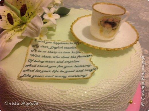 Всем доброго времени суток! Ещё один тортик с цветами)))) фото 3