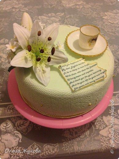 Всем доброго времени суток! Ещё один тортик с цветами)))) фото 5