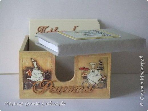 Коробочка для кулинарных рецептов с блокнотом (набор) фото 2