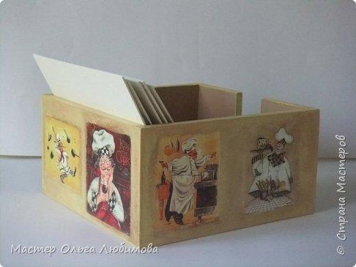 Коробочка для кулинарных рецептов с блокнотом (набор) фото 4