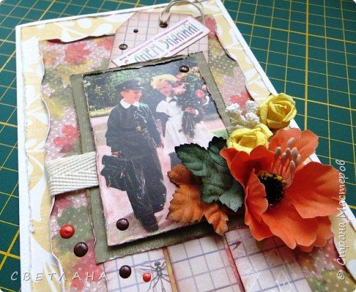 Сюда буду помещать открытки  и  пр.,посвященные дню учителя,  началу  учебного года. Открытки с милыми , винтажными картинками. фото 2