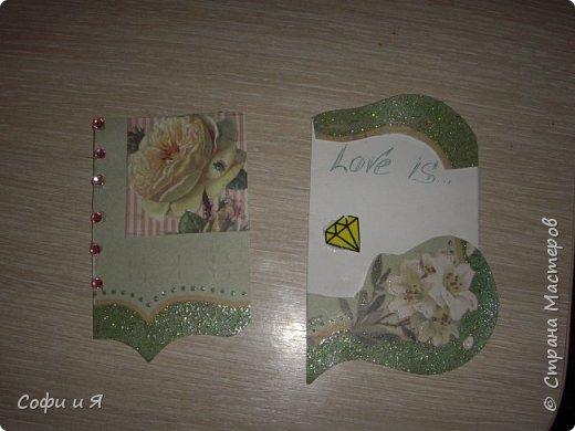 Карточки АТС готовы!!! Название Романтика 1 для-Анна Пудовкина 2 для- фото 1
