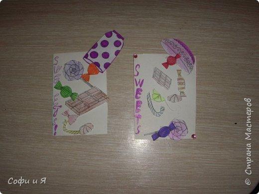 Карточки АТС готовы!!! Название Романтика 1 для-Анна Пудовкина 2 для- фото 2