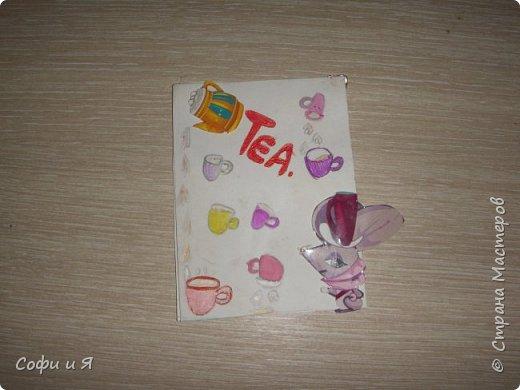 Карточки АТС готовы!!! Название Романтика 1 для-Анна Пудовкина 2 для- фото 3