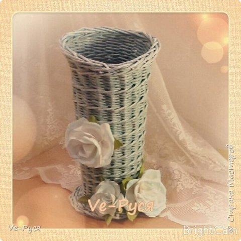 Ваза для цветов.... Украшена цветами из фоамирана..  фото 1