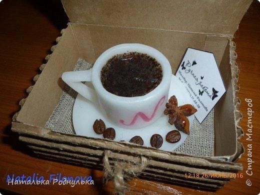 """""""кофейное☕"""": .,базовое масло миндальных косточек и масло ромашки, аромат кофе амаретто фото 2"""