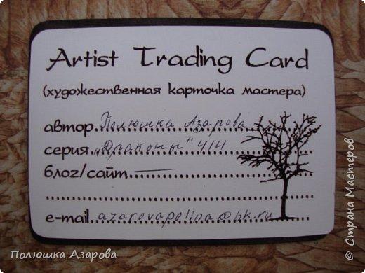 Выбирают только участники игры! http://stranamasterov.ru/node/1042050  Вот и мои карточки по последнему этапу. Отправлять карточки буду заказными письмами. фото 7