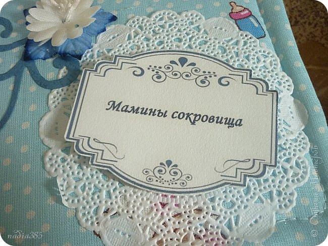 Здравствуй моя дорогая Страна мастеров! Хочу представите тебе мой вариант удивительной коробочки для Маминых сокровищ мальчику. фото 2