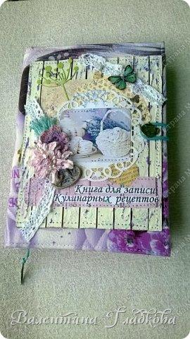 Здравствуйте соседи СМ! Вот хочу показать вам заказную кулинарную книгу. фото 1