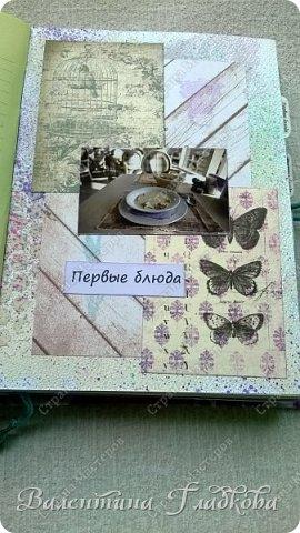 Здравствуйте соседи СМ! Вот хочу показать вам заказную кулинарную книгу. фото 6