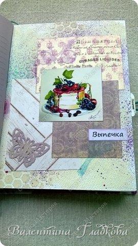 Здравствуйте соседи СМ! Вот хочу показать вам заказную кулинарную книгу. фото 8