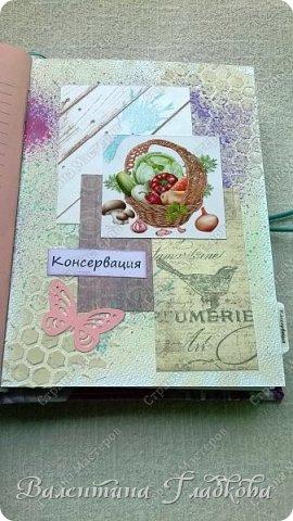 Здравствуйте соседи СМ! Вот хочу показать вам заказную кулинарную книгу. фото 10