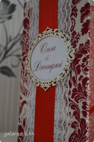 и вот тайком женился брат мужа, но так как поздравить все равно надо, было решено сделать папку для св-ва о браке фото 2