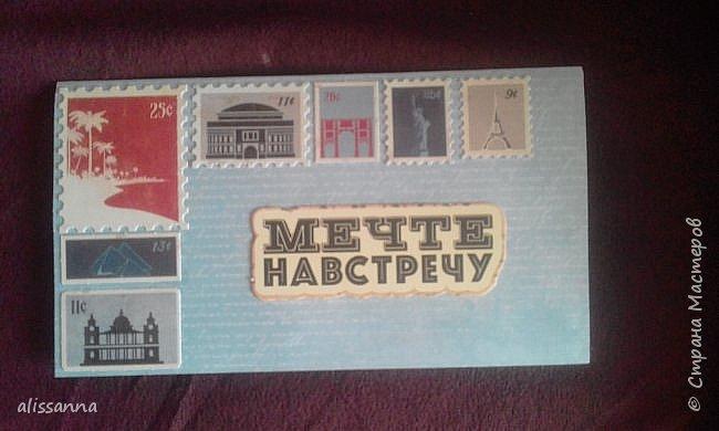 Доброе время суток жители Страны....показываю свое творение....))))))))))) ничего особенного....но мне понравился конвертик....))))))))))) мужские открытки у меня всегда вызывают опасения....не знаешь чего налепить....чтобы лишним не было ))))))))))))))) а этот как то созрел очень быстро....))))))))) фото 1