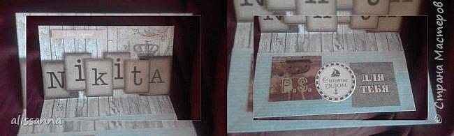 Доброе время суток жители Страны....показываю свое творение....))))))))))) ничего особенного....но мне понравился конвертик....))))))))))) мужские открытки у меня всегда вызывают опасения....не знаешь чего налепить....чтобы лишним не было ))))))))))))))) а этот как то созрел очень быстро....))))))))) фото 5