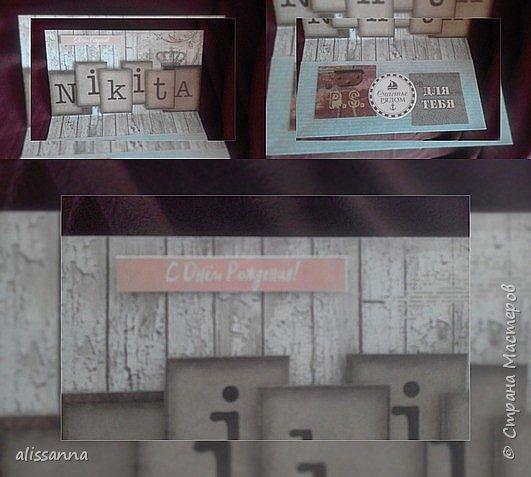 Доброе время суток жители Страны....показываю свое творение....))))))))))) ничего особенного....но мне понравился конвертик....))))))))))) мужские открытки у меня всегда вызывают опасения....не знаешь чего налепить....чтобы лишним не было ))))))))))))))) а этот как то созрел очень быстро....))))))))) фото 6
