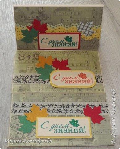 Очень захотелось сделать мини открыточки,которые могут дополнить праздничный букет.Размер 9.5 на 5,7.все открыточки похожи между собой,т.к,задумывались серией. фото 1