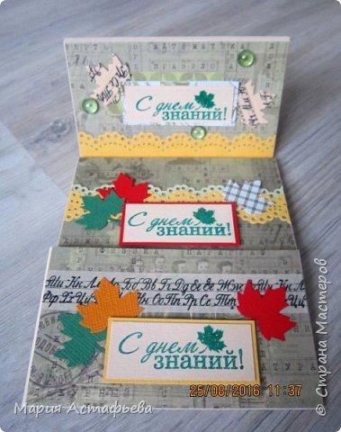 Очень захотелось сделать мини открыточки,которые могут дополнить праздничный букет.Размер 9.5 на 5,7.все открыточки похожи между собой,т.к,задумывались серией. фото 2