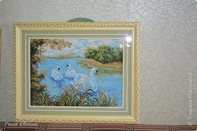 И еще одна потеряшка подробнее в предыдущем блоге http://stranamasterov.ru/node/1046641  http://stranamasterov.ru/node/1046642 В подарок сестренке на день рождения. фото 1