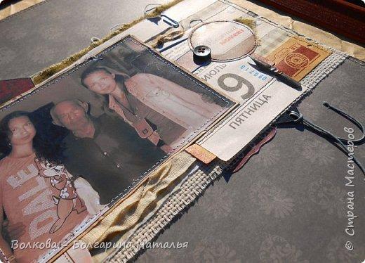 Привет-привет!!! Хочу показать страничку в подарок моему дедушке Коле. Впервые скрапила на родине:) Не успела толком опомниться после поездки на МК, как я навострила свои ласты в Кадом, в гости к д.Коле и девчонкам, с которыми связаны лучшие воспоминания детства. фото 8