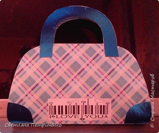 Сегодня у моей лучшей подруги день рождения. Зная о том, что она хочет новую сумку, появилась идея сделать открытку в виде сумочки.  фото 2