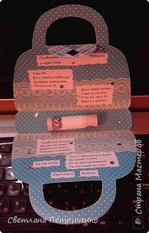 Сегодня у моей лучшей подруги день рождения. Зная о том, что она хочет новую сумку, появилась идея сделать открытку в виде сумочки.  фото 4