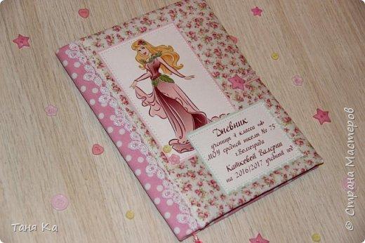 Школьный дневник в новой обложке. МК фото 16