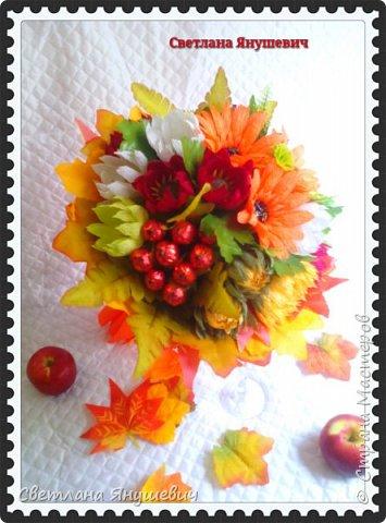 Здравствуй осень!  И мой первый букет в осенних красках.  Продолжение следует...  фото 3