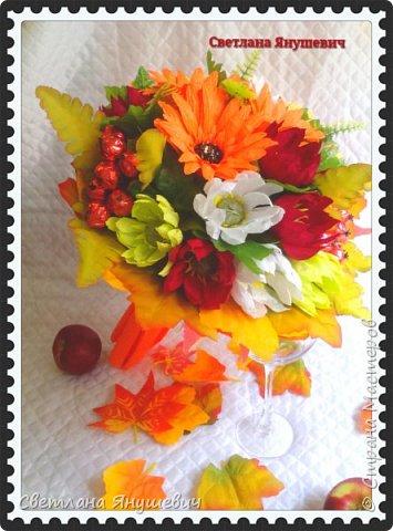 Здравствуй осень!  И мой первый букет в осенних красках.  Продолжение следует...  фото 6