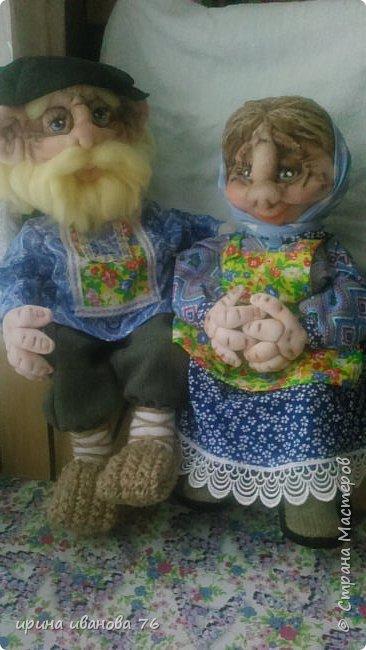 дед петро и баба нюра фото 1