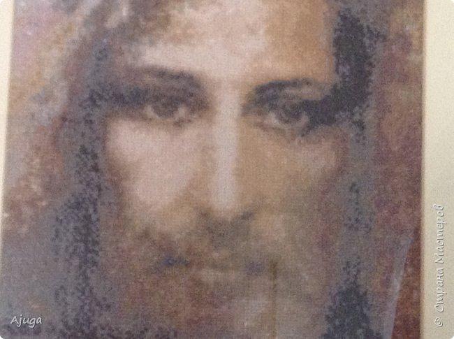 Лик Христа с Плащаницы. фото 2
