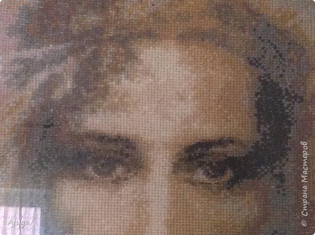 Лик Христа с Плащаницы. фото 1