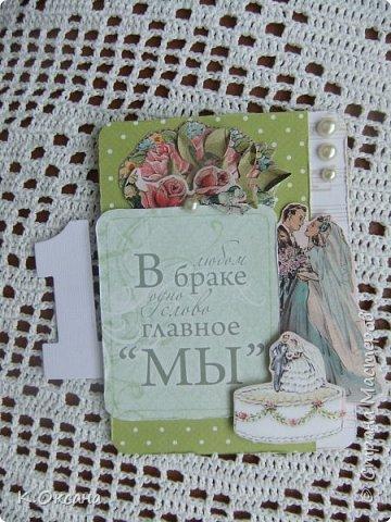 """АТС """"свадьба"""" фото 2"""
