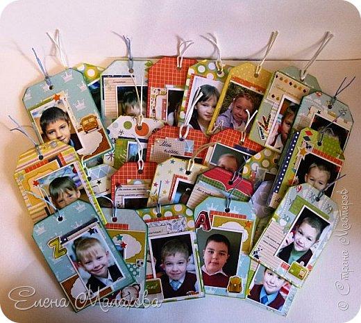 Подарочки моим второклассникам на 1 сентября. Теги- магниты. 26 штучек. фото 1
