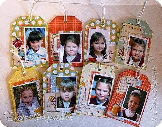 Подарочки моим второклассникам на 1 сентября. Теги- магниты. 26 штучек. фото 3