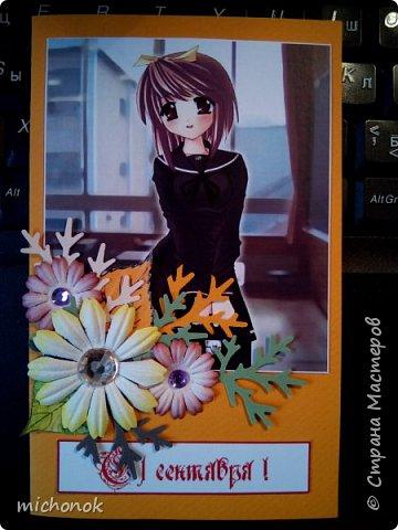 """мои первые работы в этом году открытку делала для игры """"Стрелы Амура"""", посылку отправляла давно, скорее всего она уже  пришла, так что думаю, что я вполне могу выложить содержимое сюда. фото 56"""