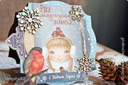 И снова здравствуйте! Продолжаю показывать новогодние работы. Любимая моя форма открыточки (да и не только открыток)) ).Первая круглая открыточка диаметр которой 15 см. фото 11