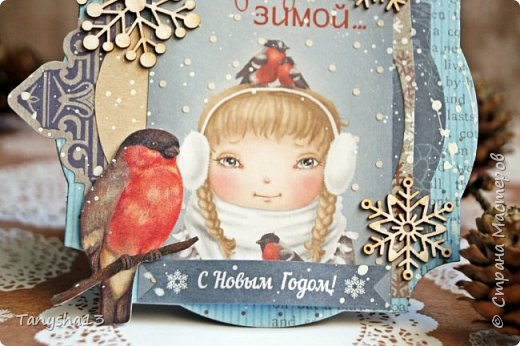 И снова здравствуйте! Продолжаю показывать новогодние работы. Любимая моя форма открыточки (да и не только открыток)) ).Первая круглая открыточка диаметр которой 15 см. фото 12