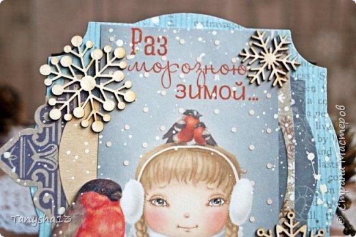 И снова здравствуйте! Продолжаю показывать новогодние работы. Любимая моя форма открыточки (да и не только открыток)) ).Первая круглая открыточка диаметр которой 15 см. фото 13