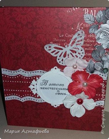 Подарочная коробочка для сертификата.Самая первая- она и положила начало остальным коробочкам )))Была заказанна для учителя на последний звонок. Всем приятного просмотра и  отличного настроения))) фото 1