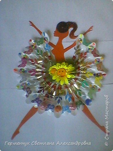 """Балерина танцует партию цыганки в юбке """"Розетта"""" фото 1"""