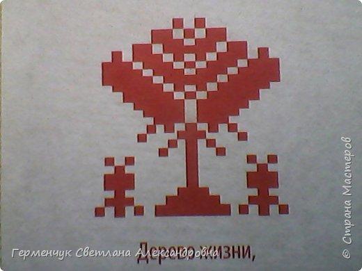 Это веер  на тематику  - Беларусь. Изготовила  его для классного уголка. фото 6