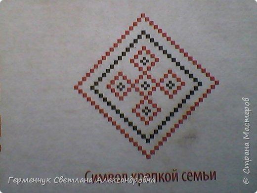Это веер  на тематику  - Беларусь. Изготовила  его для классного уголка. фото 11